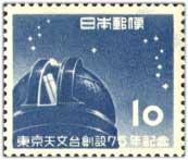 東京天文台創設75年