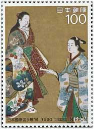 日本国際切手展'91