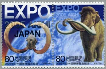 日本国際博覧会