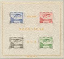 逓信記念日小型シート
