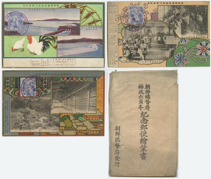 絵はがき 朝鮮総督府始政6周年3種揃い袋付き -朝鮮総督府