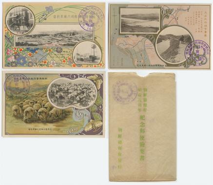 絵はがき 朝鮮総督府始政8周年3種揃い袋付き -朝鮮総督府