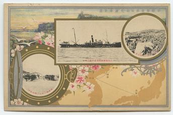 絵はがき 朝鮮総督府始政9周年 日本海横断航路船立神丸(cs17a) -朝鮮総督府