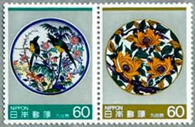伝統的工芸品シリーズ九谷焼