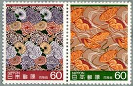 伝統的工芸品シリーズ西陣織