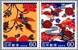 伝統的工芸品シリーズ琉球紅型