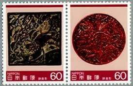 伝統的工芸品シリーズ鎌倉彫