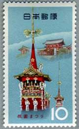 祭りシリーズ祇園祭