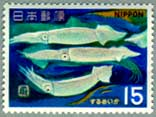 魚介シリーズスルメイカ