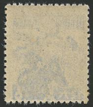 第2次昭和切手 産業戦士6銭 裏うつり