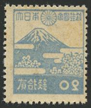 第2次昭和切手 富士桜20銭 鮮明裏うつり