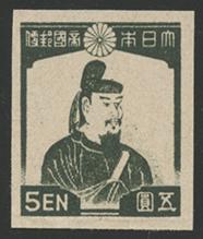 第3次昭和切手 藤原5円 深オリーブ