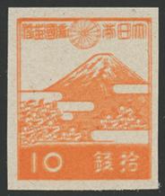 第3次昭和切手富士桜10銭・ダブルプリント