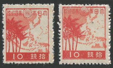 第2次昭和切手地図10銭地図位置違い2種