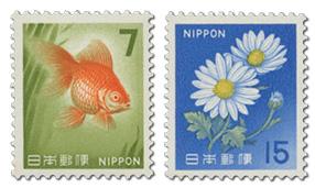 発光切手2種