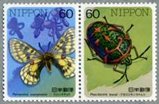 昆虫シリーズウスバキチョウ・アカスジキンカメムシ