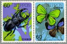 昆虫シリーズオオクワガタ・キリシマミドリシジミ