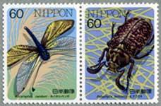 昆虫シリーズキバネツノトンボ・ヒゲコガネ