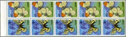 昆虫切手帳ペーン表紙なし(CP7)