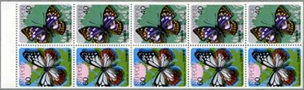 昆虫切手帳ペーン表紙なし(CP8)