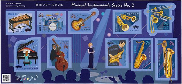 楽器シリーズ第2集84円