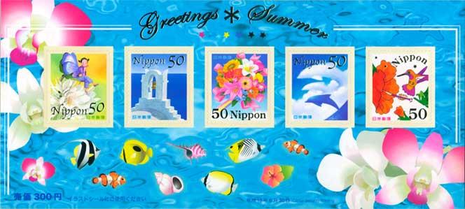 2006年夏のグリーティング「海と花」