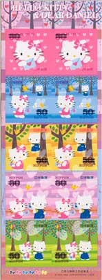 2009年HELLO KITTY & DEAR DANIEL50円