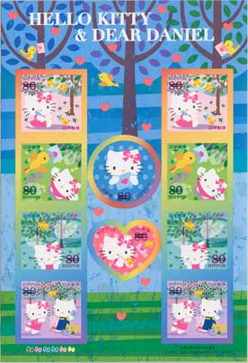 2009年HELLO KITTY & DEAR DANIEL80円