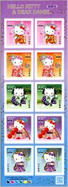 2011年グリーティング「HELLO KITTY & DANIEL・歌舞伎」50円