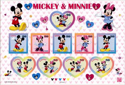 2012年グリーティング切手・ミッキーとミニー