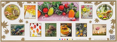 秋のグリーティング82円