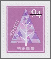 グリーティング・シンプル94円