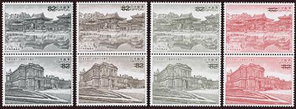 日本の建築シリーズ切手帳・縦ペア4種