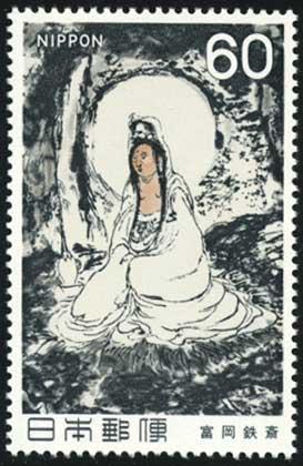 普陀落山観世音菩薩像