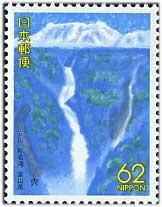 1990年称名滝