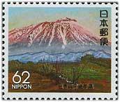 1991年岩手山