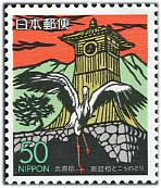 1994年辰鼓櫓とコウノトリ