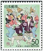1994年阿波踊り