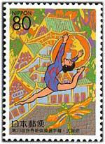 1999年 世界新体操選手権「大阪...