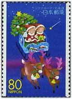 1999年サンタクロース