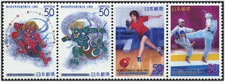 2001年スポーツパラダイス