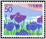 2005年国土緑化