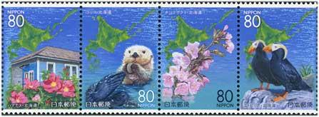 2005年最北の自然