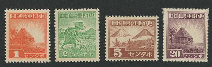 日本占領フィリピン 正刷普通切手4種