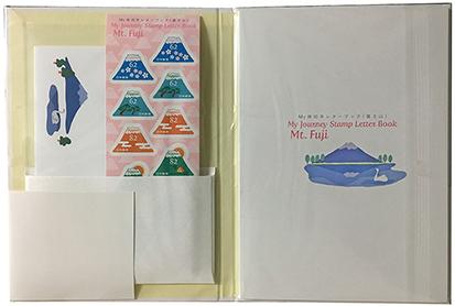 My旅切手レタープック富士山