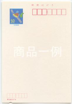 青い鳥はがき50円