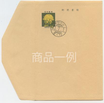 郵便書簡 キク15円(うす茶色紙)※初日印