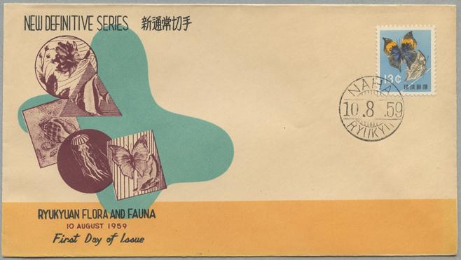沖縄初日カバー 1959年第1次動植物3c
