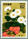 四季の花シリーズ菊