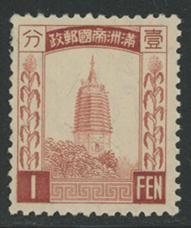 満州国第3次普通切手1f